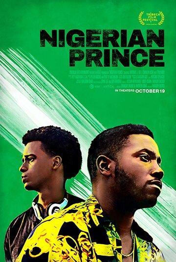 Нигерийский принц