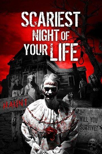 Самая страшная ночь в твоей жизни