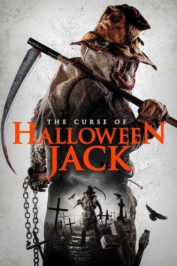 Проклятие Хэллоуинского Джека