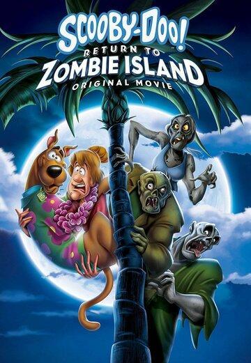 Скуби-Ду: Возвращение на остров зомби (видео)