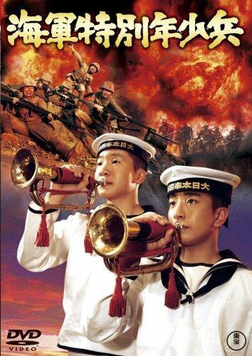 Юные морские пехотинцы