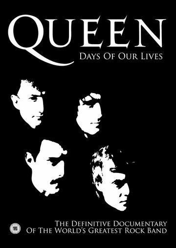 Queen: Дни наших жизней (ТВ)