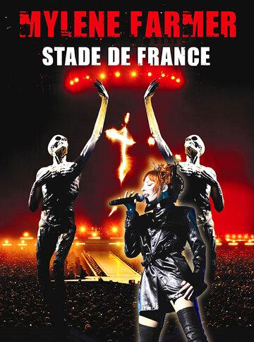Mylene Farmer: Stade de France (видео)