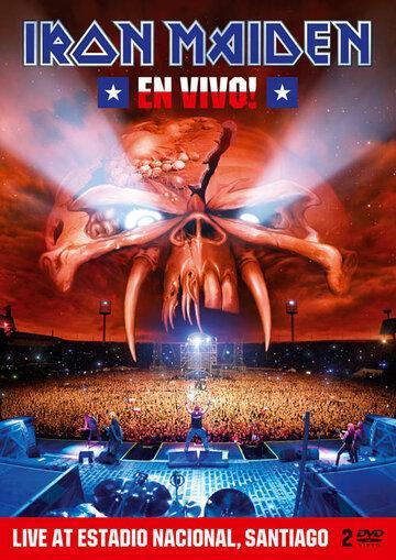 Iron Maiden: Концерт в Сантьяго (видео)