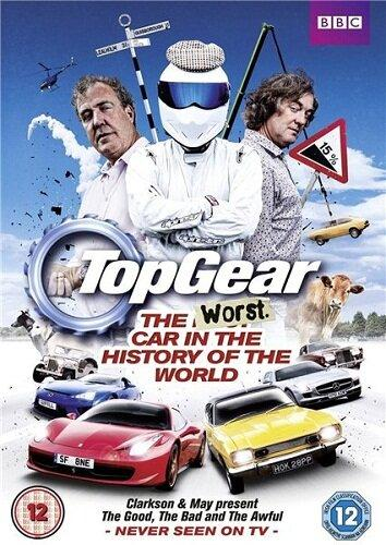 Top Gear: The Worst Car in the History of the World (видео)