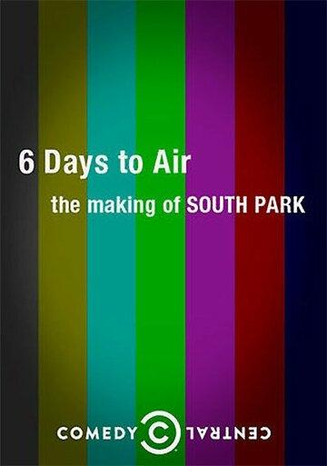 6 Days to Air: The Making of South Park (ТВ)