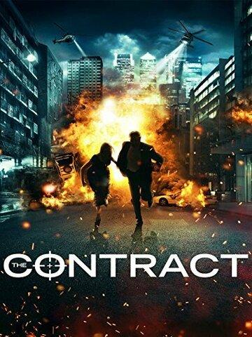 the contract of america