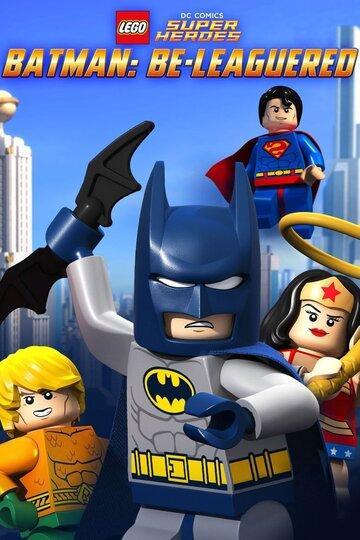 LEGO Бэтмен: В осаде (ТВ)