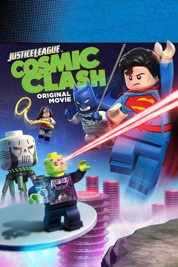LEGO Супергерои DC: Лига Справедливости – Космическая битва (видео)