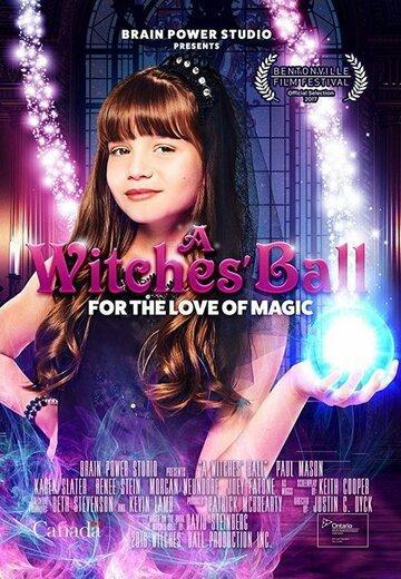 Ведьмин бал